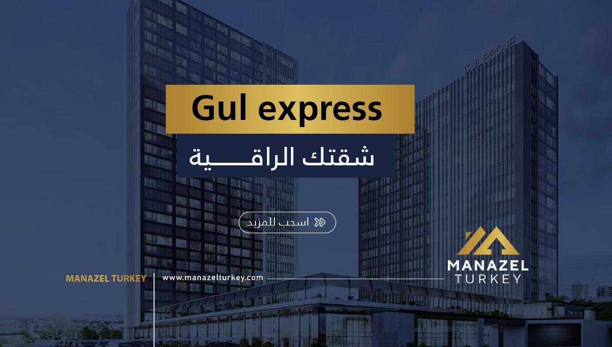 Gül Proje Express