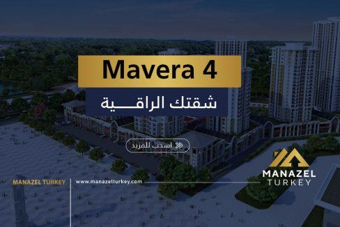 Park Mavera Lounge 4