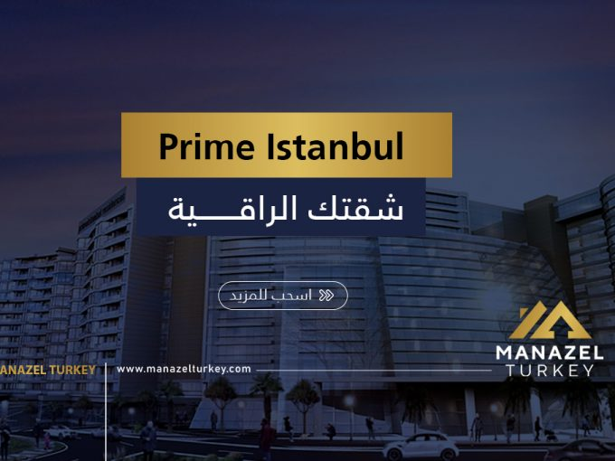 Prime Istanbul Residences