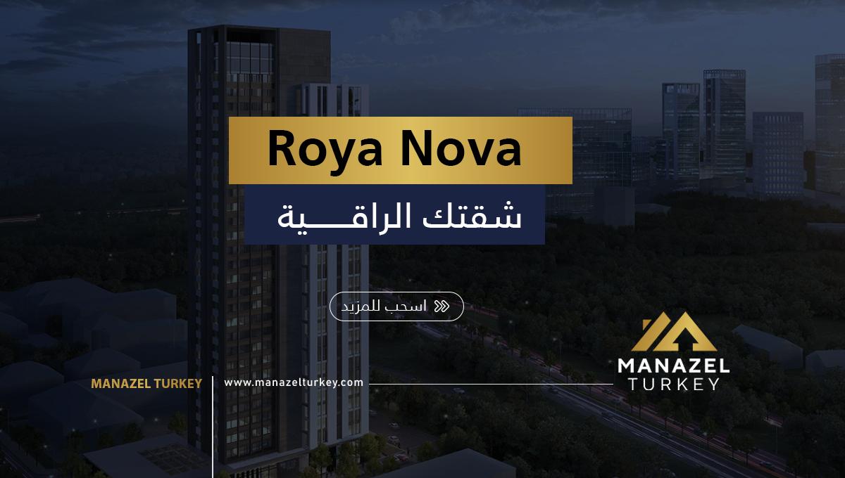 Roya Nova