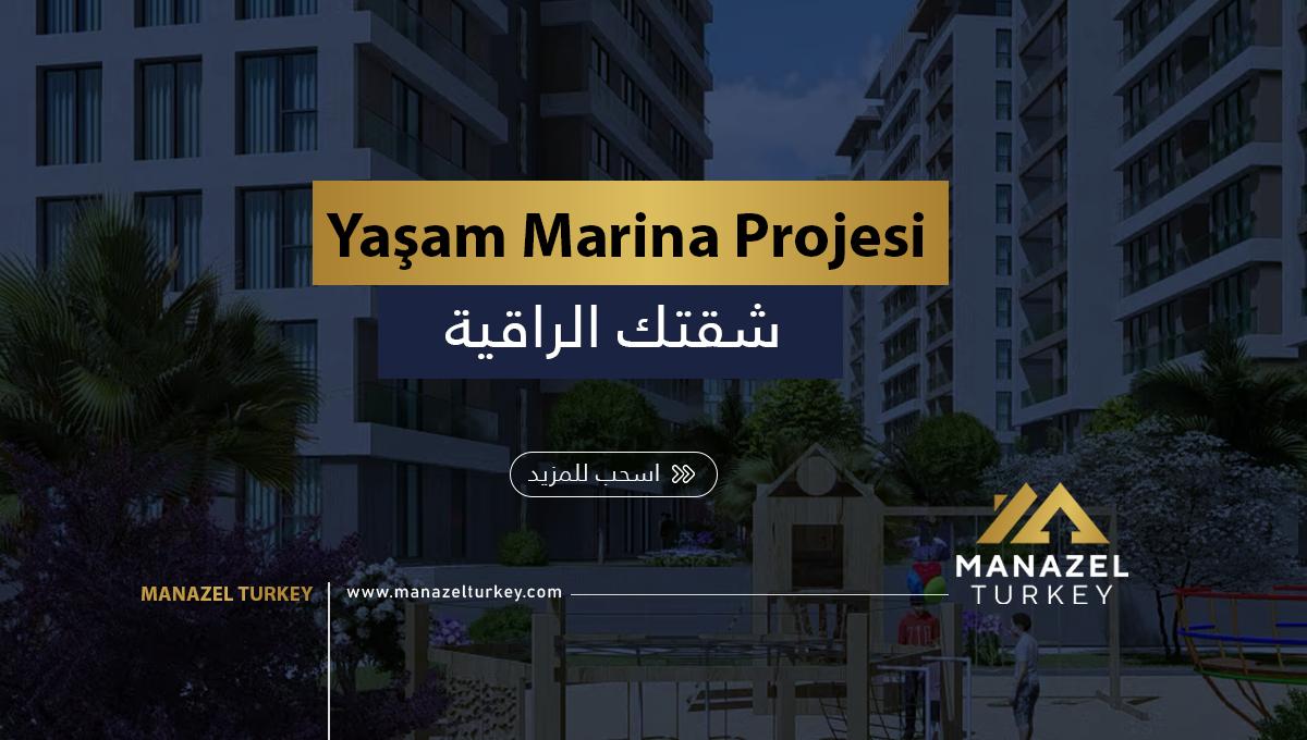 Yaşam Marina Projesi