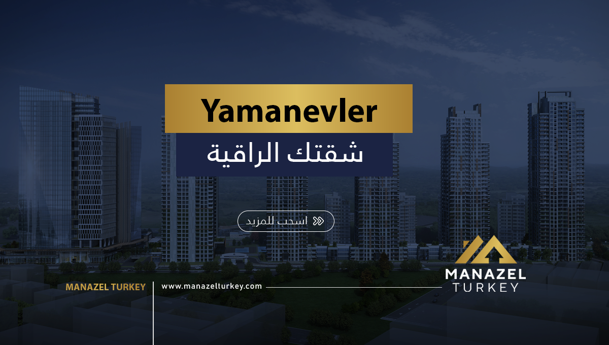 Yaman-EvlerArtboard-1